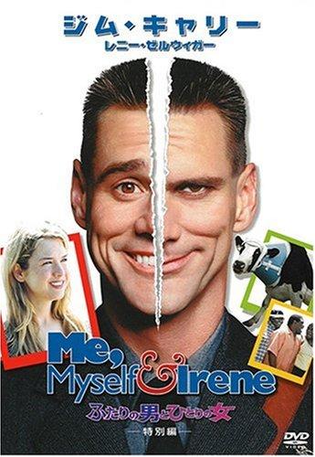 ふたりの男とひとりの女 (特別編) [DVD]の詳細を見る