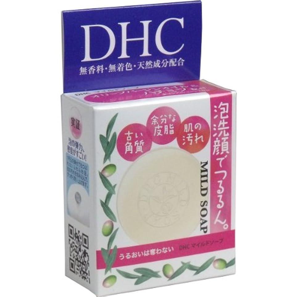 ウサギ冷淡なスラッシュDHC マイルドソープ <石鹸> 35g (商品内訳:単品1個)