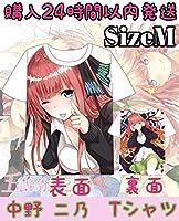 【新品/未使用】『五等分の花嫁』 中野 二乃 Tシャツ Mサイズ T-2