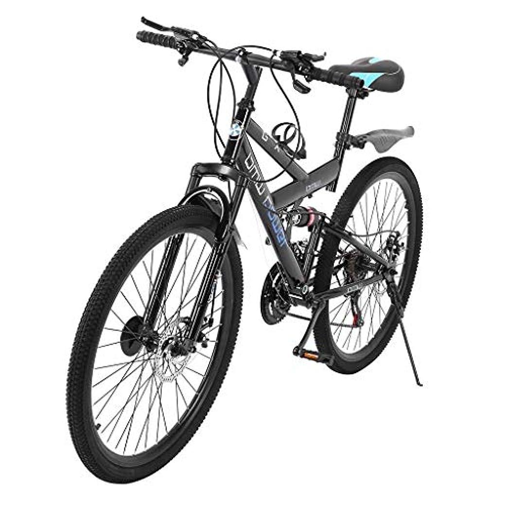 ホース直感素朴なSSYUNO 26インチ マウンテントレイルバイク 高炭素鋼フルサスペンションフレーム 折りたたみ自転車 6スポーク 21スピード デュアルディスクブレーキ自転車 大人のティーン用