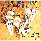 Tokyo Romance~Cha-DANCE PARTY(4)