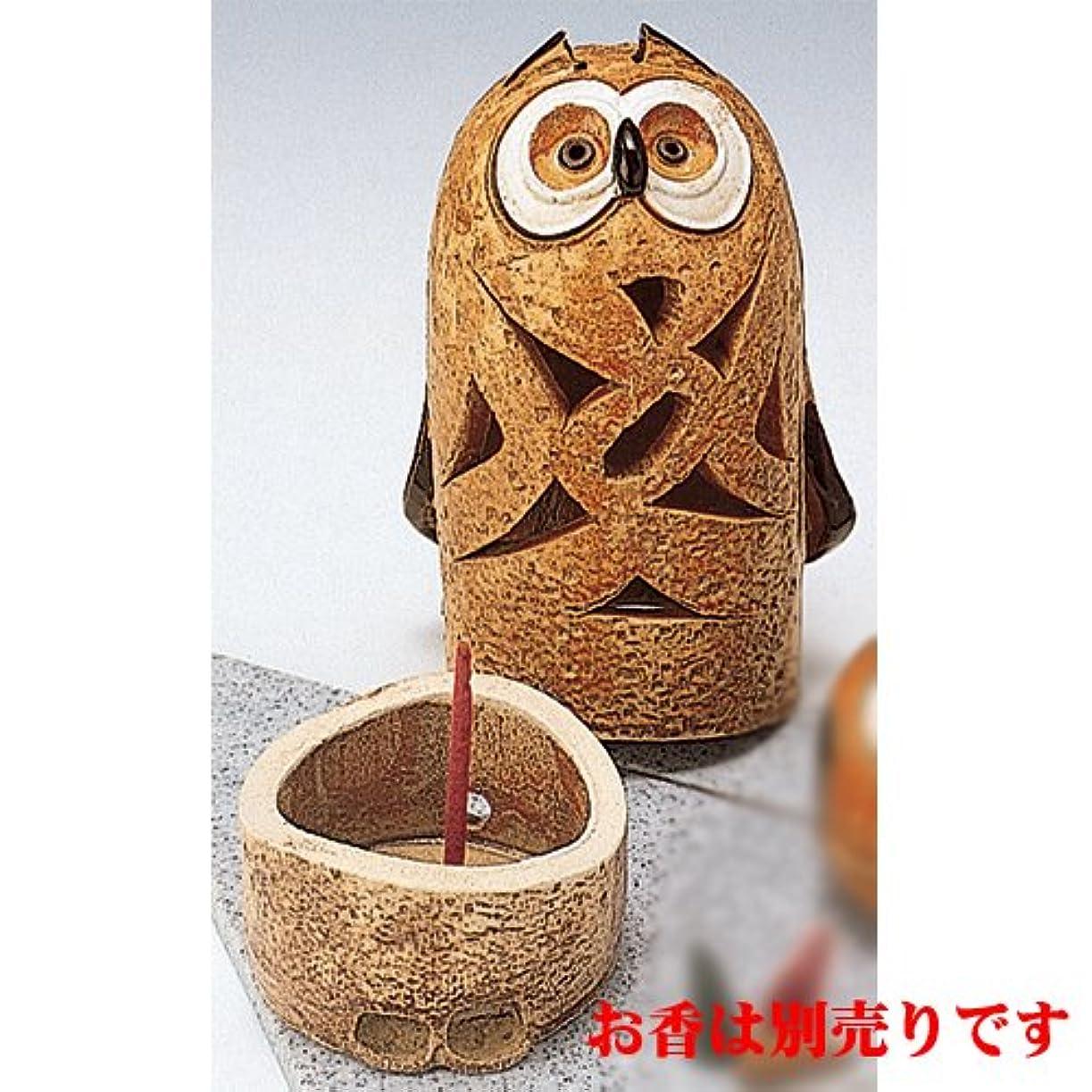 香炉 フクロウ 香炉(特大) [R8xH19.5cm] HANDMADE プレゼント ギフト 和食器 かわいい インテリア