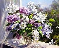 数字によるDiy油絵、数字キットによるペイント - 白紫色の花16 * 20インチリネンキャンバス - 大人のためのデジタル油絵壁アートアートワーク上級子供高齢者ジュニア