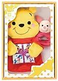 ディズニー Happiness is a state of mind ギフトセット くまのプーさん S