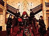 7th Rose(DVD付)【初回生産限定盤A】