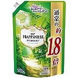 レノア ハピネス 柔軟剤 ユニセックスシリーズ グリーンブリーズの香り 詰め替え 特大 700mL