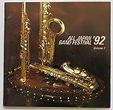日本の吹奏楽'92(1)