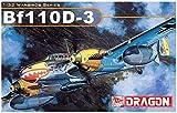 ドラゴン 1/32 第二次世界大戦 ドイツ空軍 メッサーシュミット Bf110D-3 夜戦型/D-1/R-1 ダッケルバウフ プラモデル DR3206SP