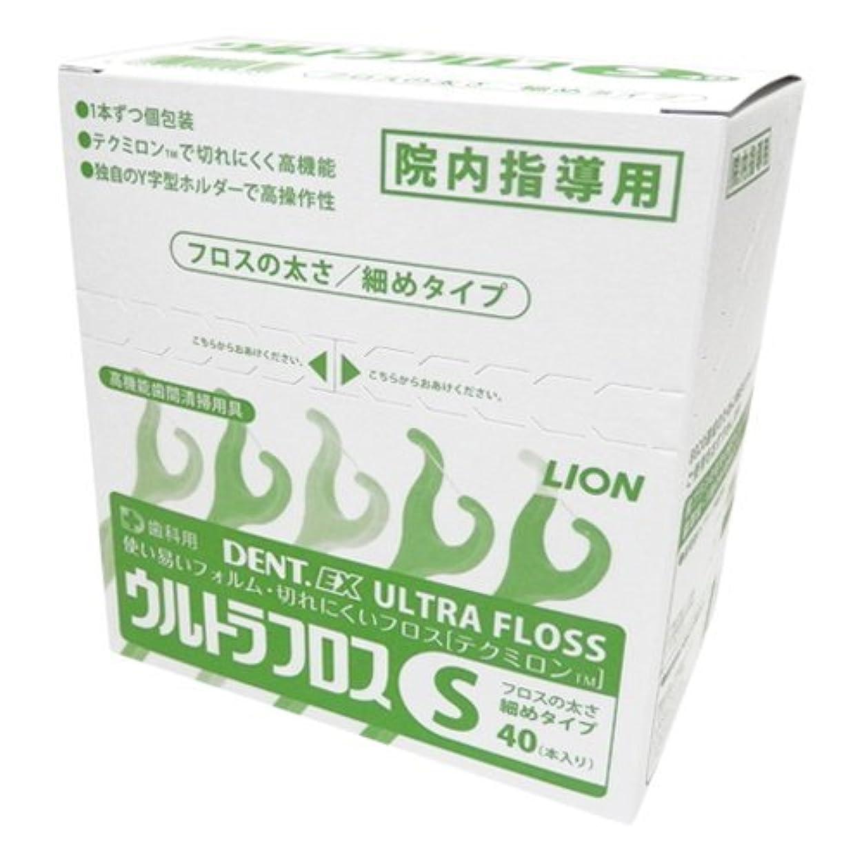 触覚持続する大学院ライオン DENT . EX ウルトラフロス 40本入 S