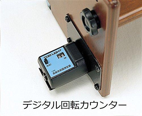 TOEI LIGHT(トーエイライト) 長座体前屈測定器 T-2069