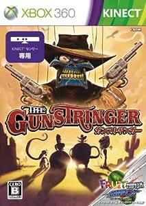 The Gunstringer(ガンストリンガー) - Xbox360