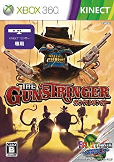 The Gunstringer(ガンストリンガー) - Xbox360 (B005FOJHIW) | Amazon price tracker / tracking, Amazon price history charts, Amazon price watches, Amazon price drop alerts