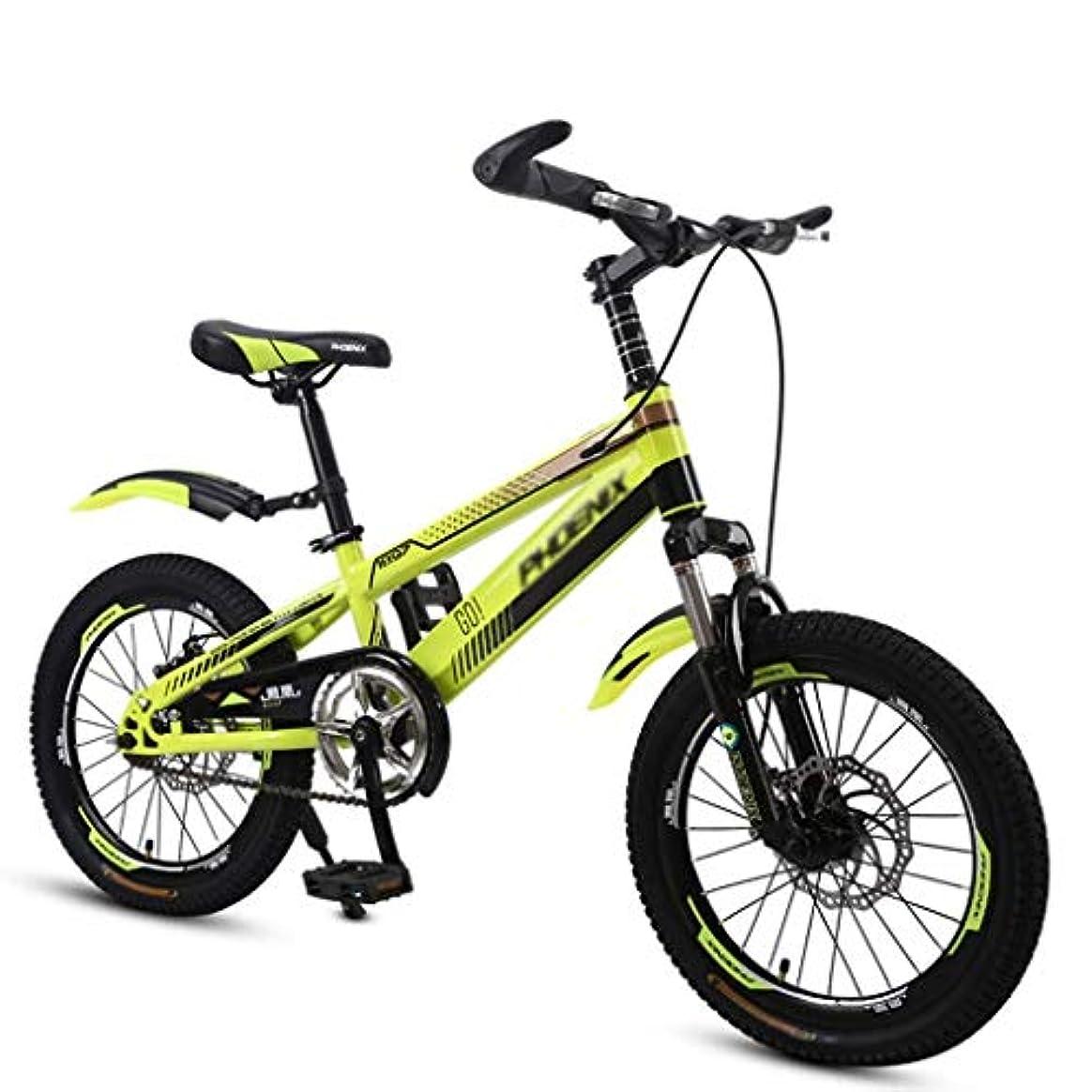 わずかなプロトタイプ疑問に思う自転車男の子自転車18インチ20インチ学生自転車による3?15歳の子供自転車無段変速速度 u200b u200b自転車登山マウンテンバイク旅行自転車