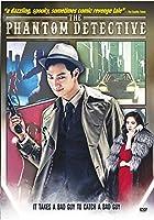 Phantom Detective / [DVD]