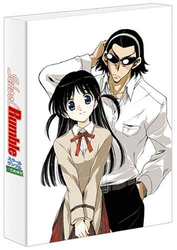 スクールランブル OVA 一学期補習 [DVD]の詳細を見る