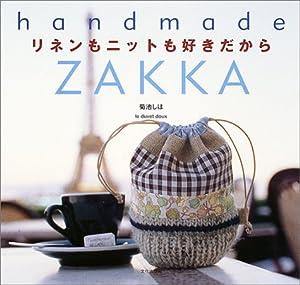 リネンもニットも好きだから―handmade ZAKKA