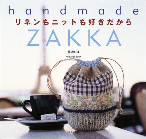 リネンもニットも好きだから—handmade ZAKKA