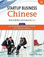 Startup Business Chinese, Level 3