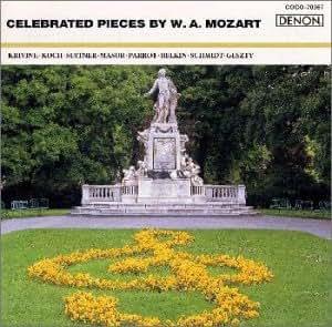 アマデウス~モーツァルト名曲集(ザ・クラシック1200-57)