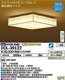 DAIKO LED和風シーリングライト ~6畳 調色・調光タイプ(昼光色~電球色) クイック取付式 リモコン・プルレススイッチ付 DCL-39122