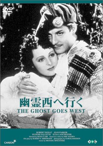 幽霊西へ行く | ユージン・ポーレット | ORICON NEWS