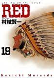 Red 19 (アッパーズKC)