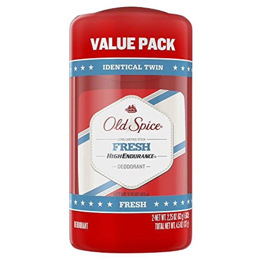 オールドスパイス Old Spice ハイエンデュランス フレッシュ デオドラント スティック 男性用 63g 2個セット[平行輸入品]