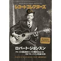 レコード・コレクターズ 2011年 09月号 [雑誌]