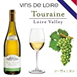 ワイン赤白セット ロワールの白ワイン ラングドックの赤ワイン ギフト 2本セット 750ml