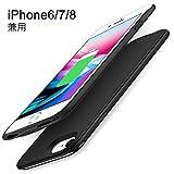 バッテリー内蔵ケース iphone6/7/8兼用 大容量 軽量 薄型2800mAh 急速充電器 バッテリーケース ケース型バッテリー (6/6s/7/8, ブラック)