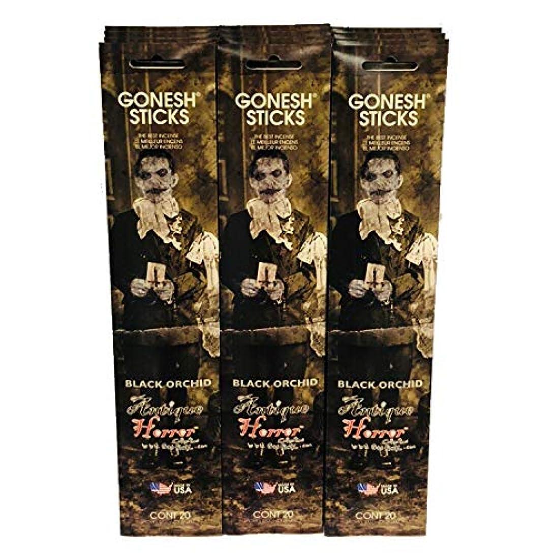特殊ウェイトレス正確Gonesh Incense SticksアンティークホラーブラックOrchid