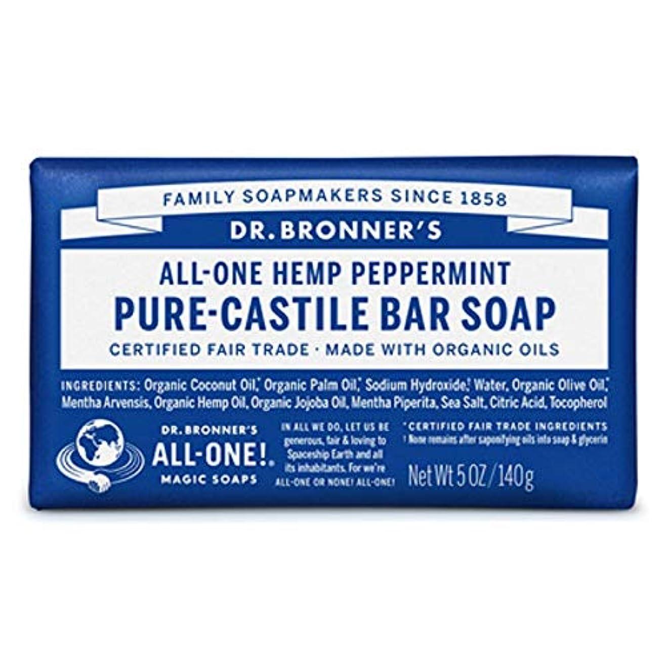 傷つけるフリース垂直Dr. Bronner's Pure-Castile Bar Soap - Peppermint 5oz. (Pack of 8) by Dr. Bronner's