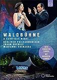 ヴァルトビューネ・コンサート 2019 (Waldbuhne 2019 - A Fairytale Night / Berliner Philharmoniker   Tugan Sokhiev   Marianne Crebassa) [DVD] [Import] [日本語帯・解説付]