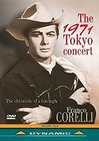1971 Tokyo Concert [DVD] [Import]