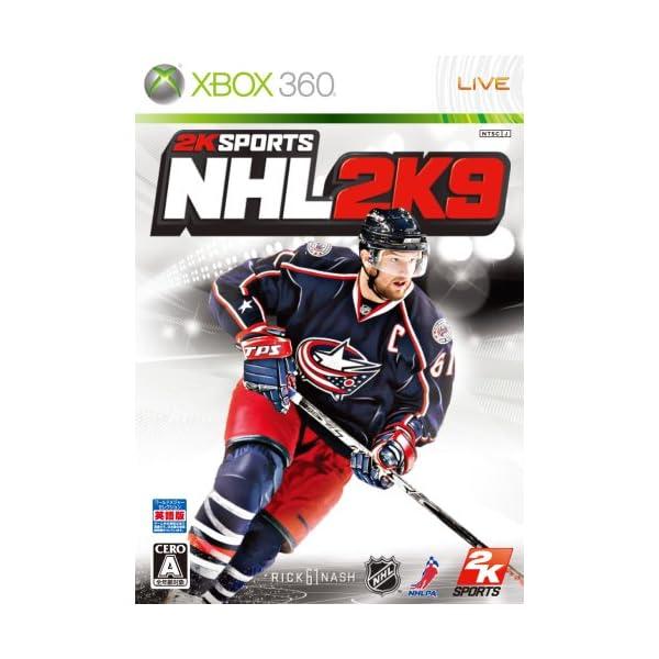 NHL 2K9 - Xbox360の商品画像