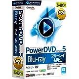 PowerDVD EXPERT 5 Blu-ray