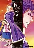 Fate/stay night(18) (角川コミックス・エース)