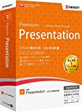 WPS Office Premium Presentation CD-ROM版
