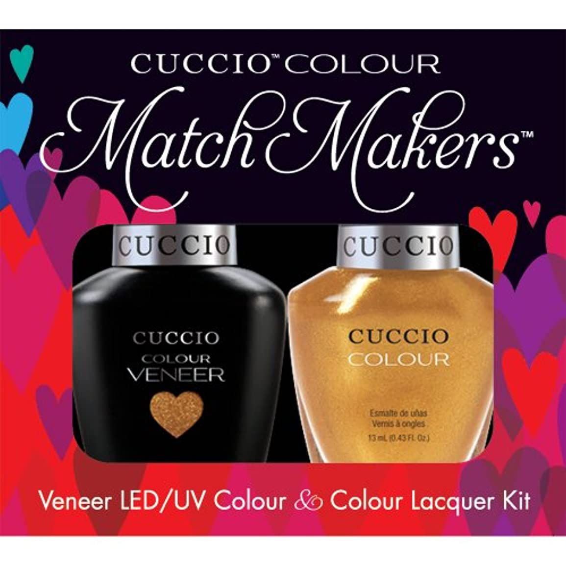 危険な建てる宣言Cuccio MatchMakers Veneer & Lacquer - Russian Opulence - 0.43oz / 13ml Each