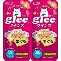 【ケース販売】gleeツインズ まぐろ 70g(35g×2)×48袋