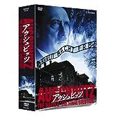 アウシュビッツ DVD-BOX