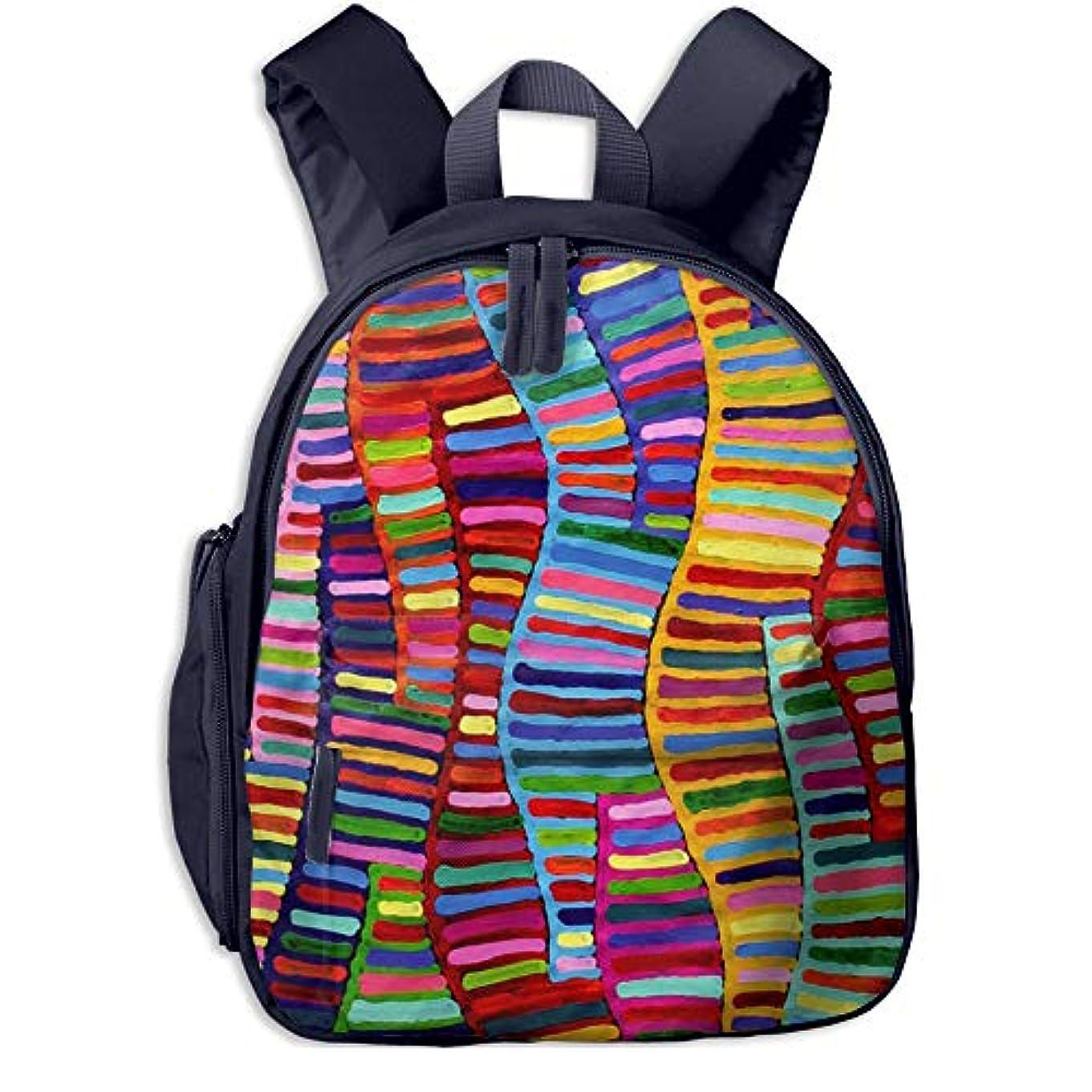 まとめるバナナ社員虹色 かわいい 子供用バックパック 綺麗 キッズ リュック 実用性 通学 パック ポケット付き