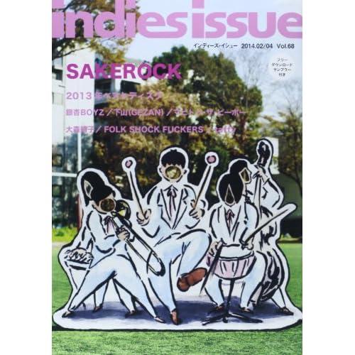 indies issue 68 サケロック 2013年ベストディスク