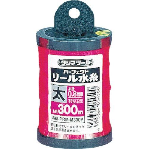 リール水糸 蛍光ピンク 太 PRM-M300P 1セット(12個) TJMデザイン