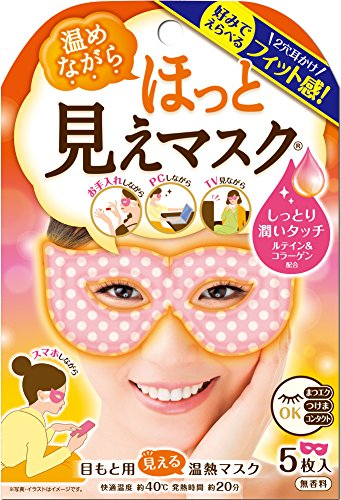 温活女子会プロデュース ほっと見えマスク(5枚入)