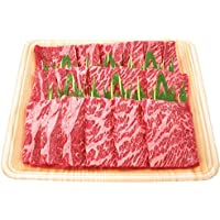 【Halal Beef】ハラール国産牛(交雑種) カタロース(焼肉用) 300g