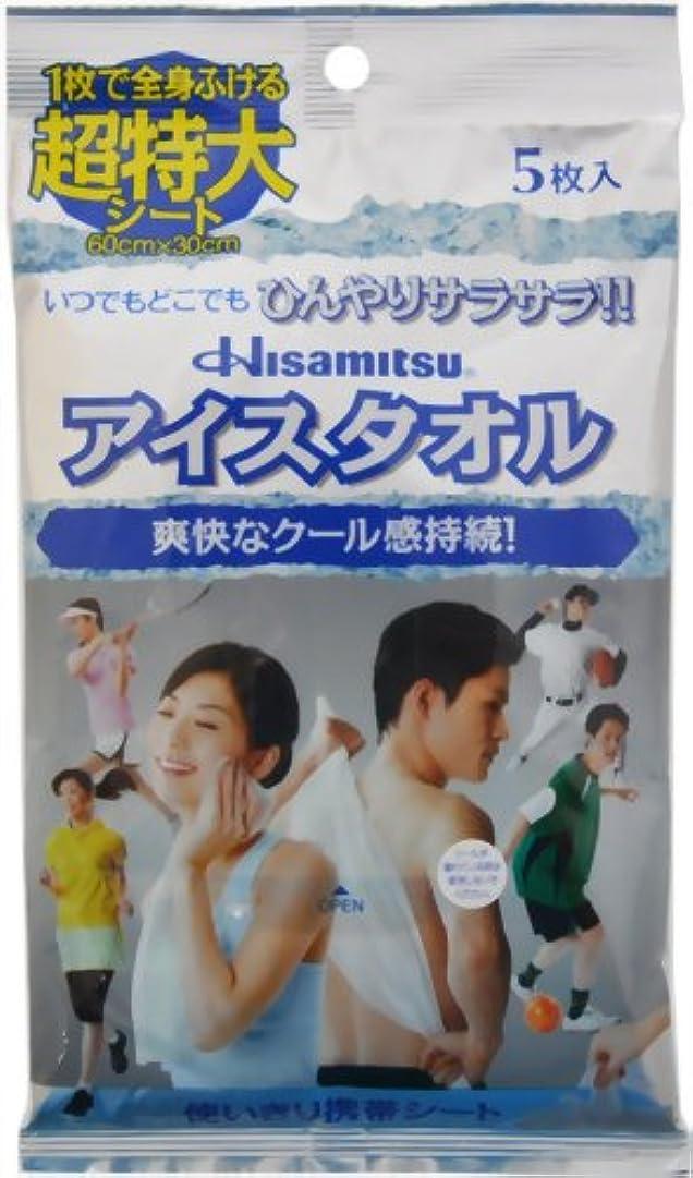 ヤギ環境に優しい悪性のHisamitsu アイスタオル 5枚入