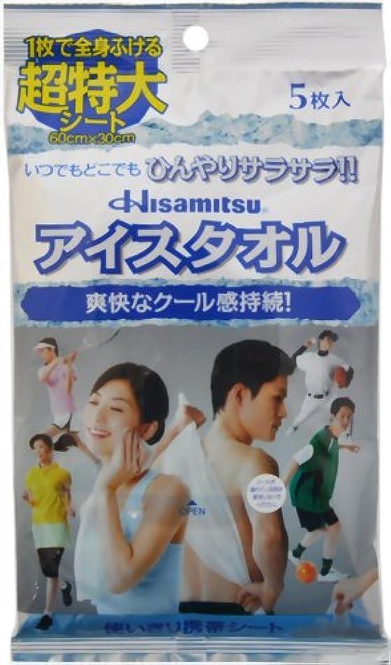 認証経済意図的Hisamitsu アイスタオル 5枚入