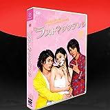 日本ドラマ「ラストシンデレラ」篠原涼子/三浦春馬7枚組DVDボックス