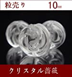 【ハヤシ ザッカ】 HAYASHI ZAKKA 天然石 パワーストーン ハンドメイド素材●デザインビーズ 10ミリ ( 手彫り薔薇クリスタル) 4粒セット